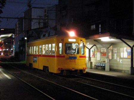 201007_hankai08