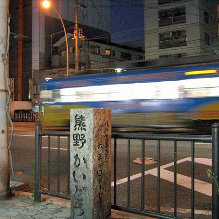 201007_hankai09