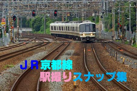 Yamazaki02a