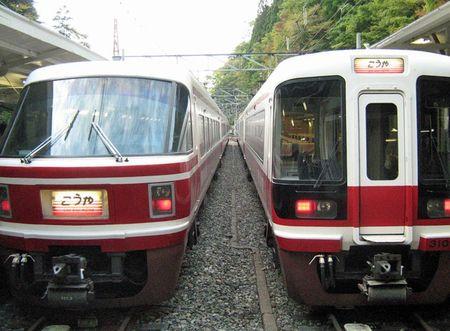 Kouyasan08