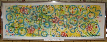 Station_art01