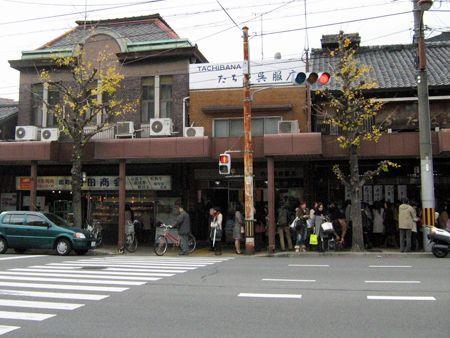 Demachi_sasen01