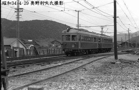 Syusyako_old01