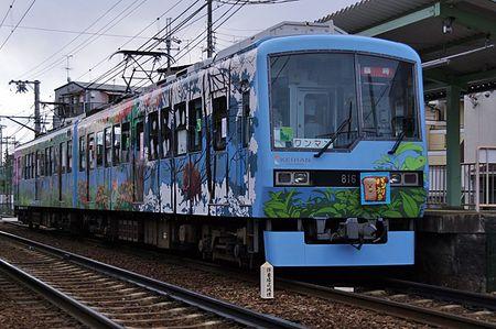 20110130pan_train01