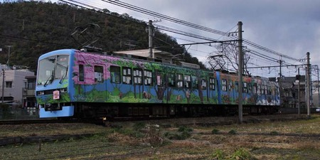20110130pan_train05