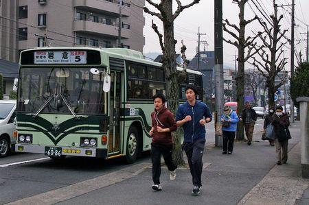 Bus_5_02
