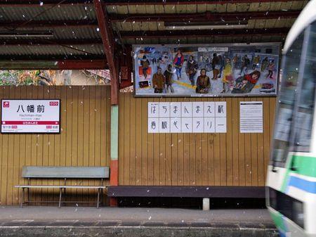Station_art11