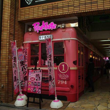 Pink_latte01