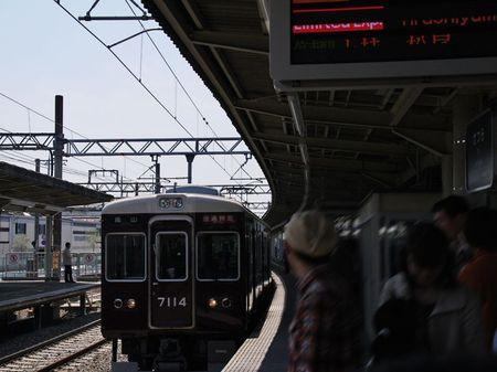Arashiyama1301