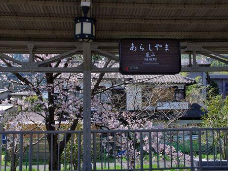 Arashiyama1302_2