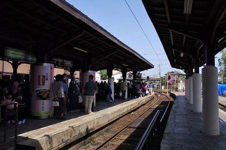 Arashiyama1314