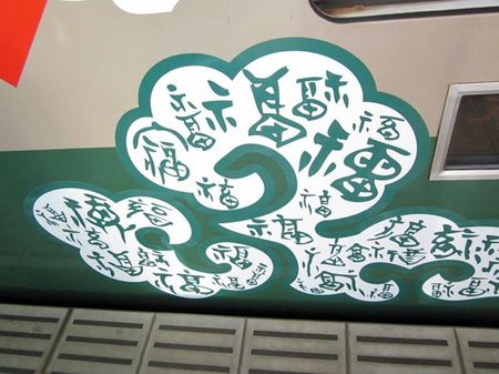 Arashiyama1318