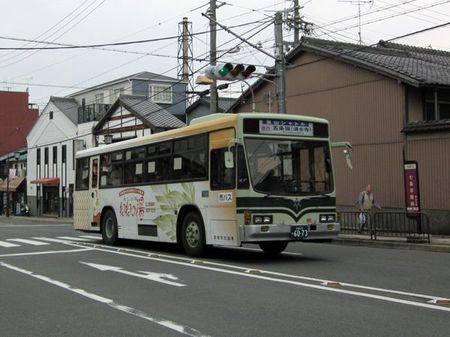 Higashiyama_shuttle01