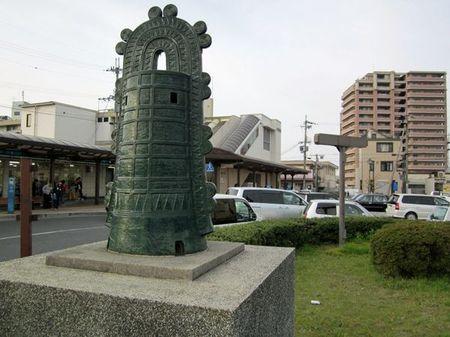 Yasu_doutaku01