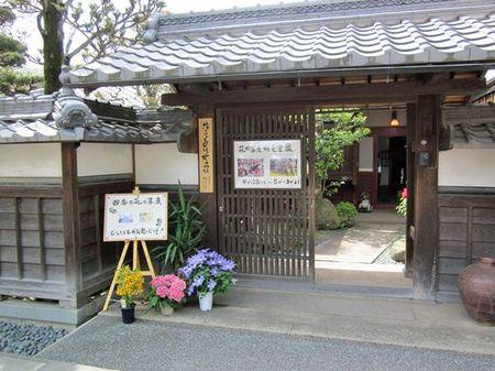 Yasu_doutaku02