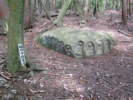 Yasu_doutaku07