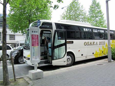 Osaka_bus05
