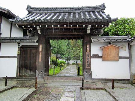 Toufukuji_201105_01