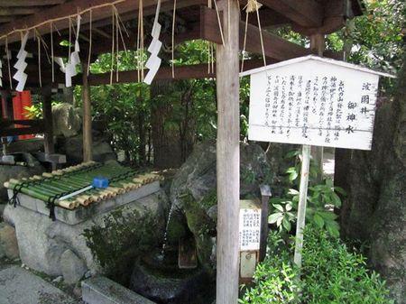 Akanomiya03