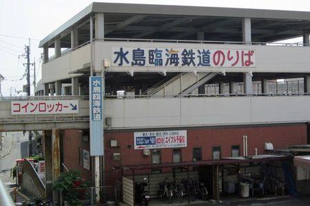 Mizushima01
