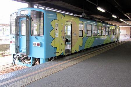 Mizushima02