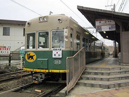 Nishiouji01