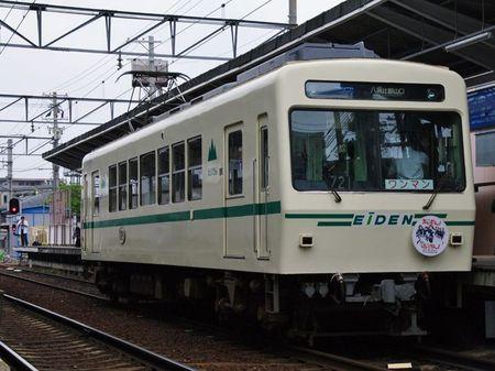 Keion2011_04