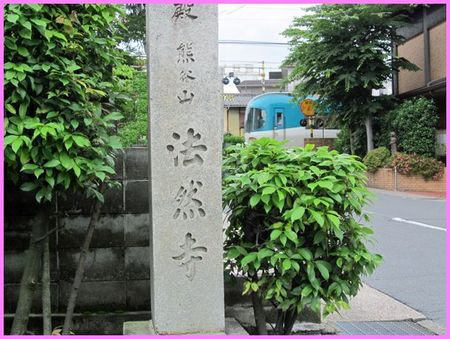 Hounen_jyunpai4_04