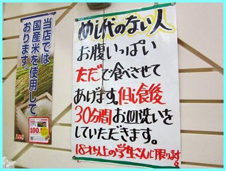Hounen_syokoku04