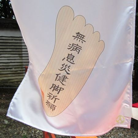 Mitarashi2011_02