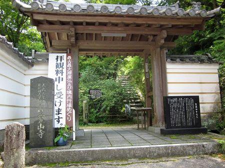 201107kasagi01