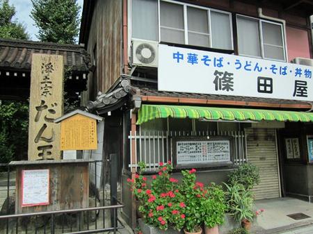 Higashiyama_dori01