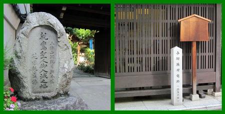 Shimogyo04