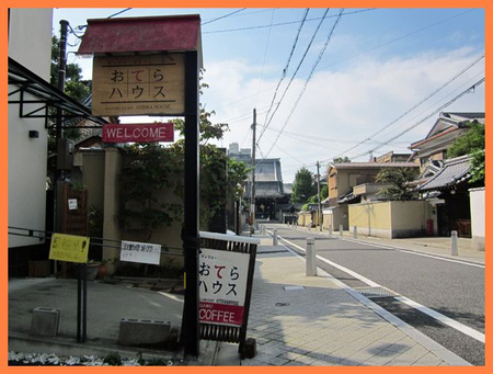 Shimogyo05