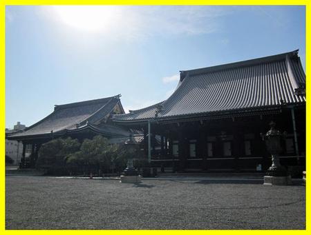 Shimogyo07