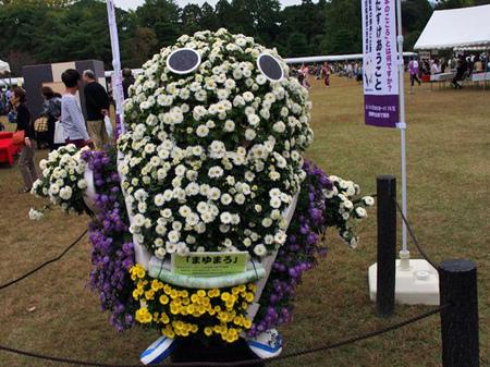 201111shokubutu02_2