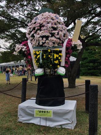 201111shokubutu03_3
