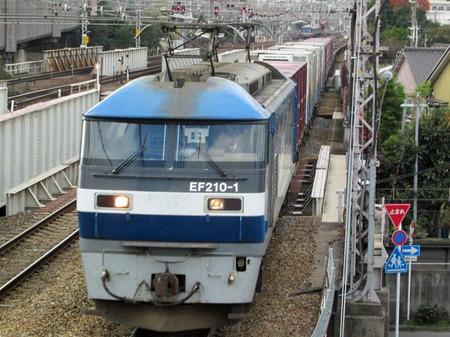 Honmachi25