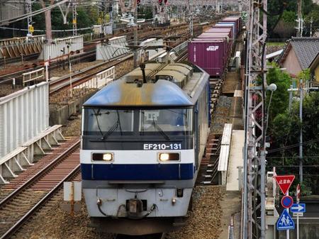 Honmachi29