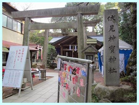 Fushimi_inari05