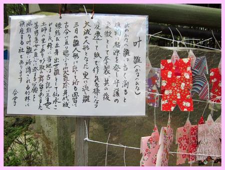 Fushimi_inari06