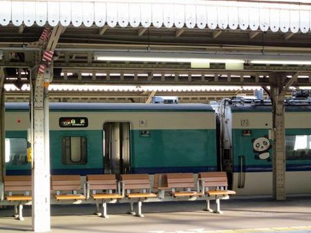 Kyoto_eki29