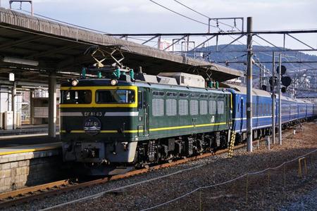Kyoto_eki33