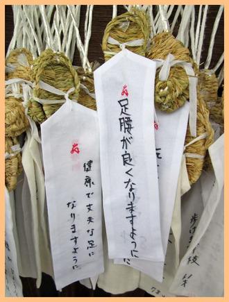 Nakayama04_2