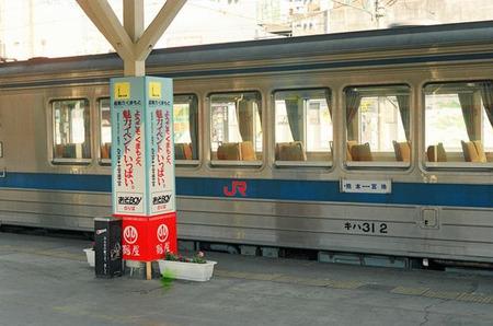 S6311kumamoto06