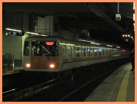201201yata22