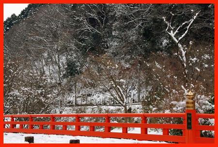 201202_kibuneguchi01