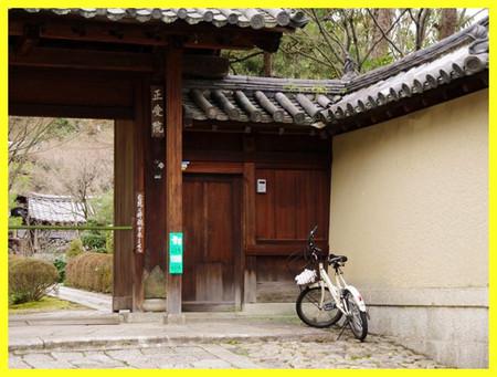 201203daitokuji12