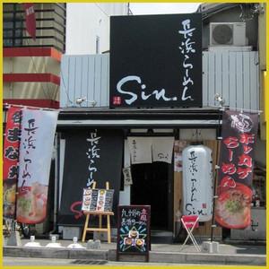 Ichi_raumen10