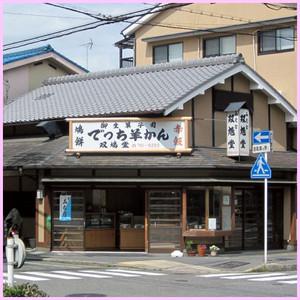 Ichi_raumen29